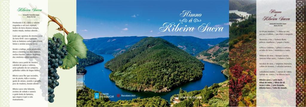 himno-ribeira-sacra-1