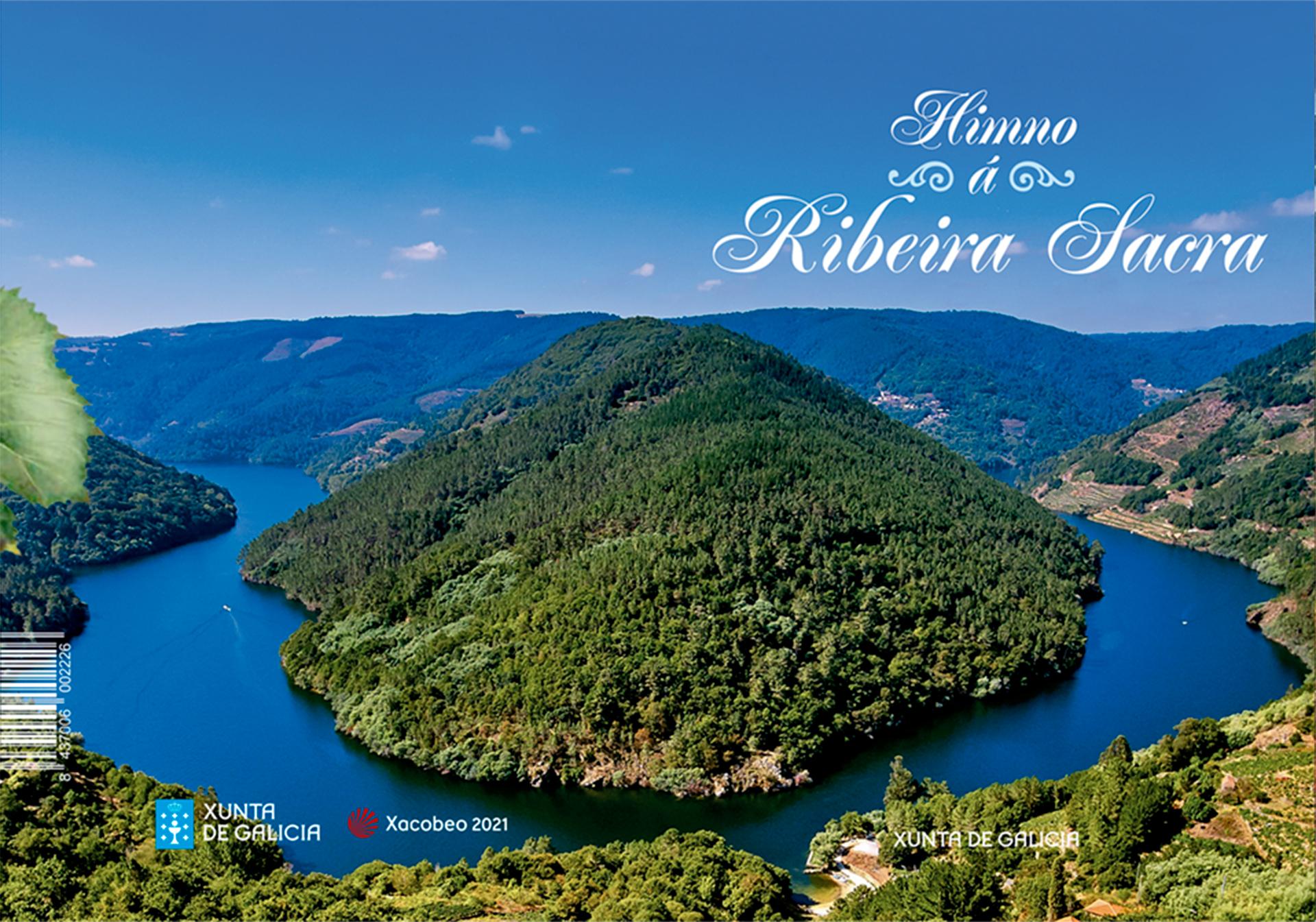 himno-ribeira-sacra-slide
